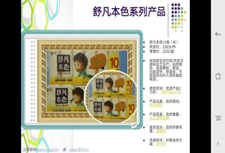 万博官网manbet手机版